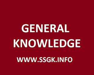 HISTORY GK IN GUJARATI PDF