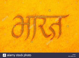 bharat gk in gujarati pdf