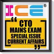 ICE MAGIC-32 (05-08-18 TO 11-08-18) Gujarati Current Affairs Download