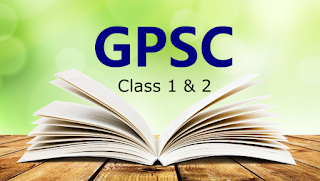 GPSC Class 1-2 Main Exam Question Papers 2017 pdf