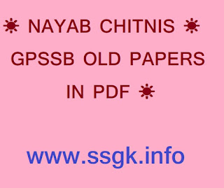 ☀ NAYAB CHITNIS GPSSB OLD PAPERS AND EXAM MATERIALS IN PDF