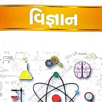 Vividh Vaignanik Shodho | Find a scientist PDF Materials Download