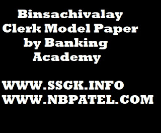 Binsachivalay Clerk Model Paper  by Banking Academy