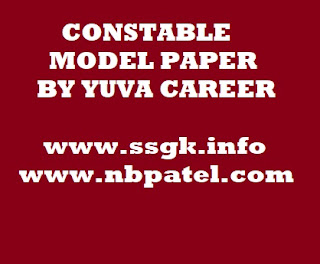 CONSTABLE MODEL PAPER BY YUVA CAREER
