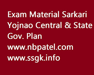Exam Material Sarkari Yojnao Central & State Gov. Plan