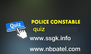 Police Constable Quiz 14 AND 15 By Kazi Sir