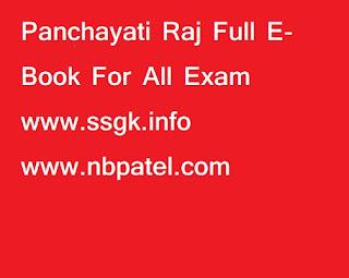 Panchayati Raj Full E-Book For All Exam
