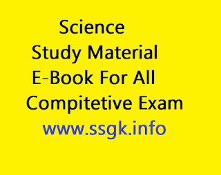 Science Study Material E-Book For All Competitive Exam