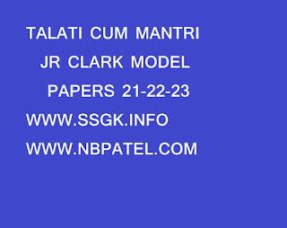 TALATI CUM MANTRI JR CLARK MODEL PAPERS 21-22-23