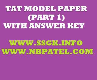 TAT MODEL PAPER 2 (PART 1) WITH ANSWER KEY BY VISION PUBLICATION