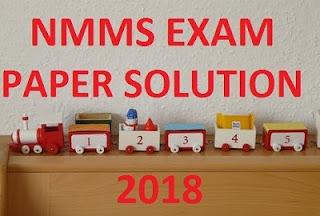 NMMS EXAM PAPER SOLUTION 2018
