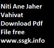 Niti Ane Jaher Vahivat Download Pdf File free