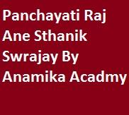 Panchayati Raj Ane Sthanik Swrajay By Anamika Academy