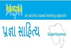 Pragna Vanchan Card For Teachers