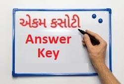 Std-3 To 8 Maths Ekam Kasoti Answer Key (29/12/2018)