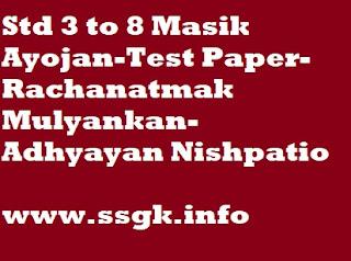 Std 3 to 8 Masik Ayojan-Test Paper-Rachanatmak Mulyankan-Adhyayan Nishpatio