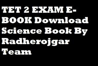 TET 2 EXAM E-BOOK Download Science Book By Radherojgar Team