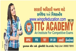 TAT-1 All Year Paper Answer Key By TTC ACADEMY
