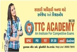 TAT-2 All Year Paper Answer Key by TTC ACADEMY