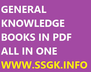 GENERAL KNOWLEDGE BOOKS IN PDF ALL IN ONE