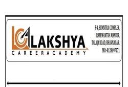 Gujarat Police Constable Model Paper-1 By Lakshya Career Academy