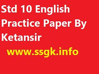 Std 10 English Practice Paper By Ketansir