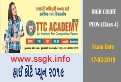 High Court Peon Model Paper 3 By TTC Rajkot