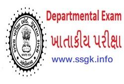 Khatakiy Exam Paper 1 Old Year Paper State Examination Board