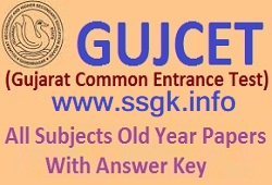 Chemistry Old Year Papers For GUJCET Exam
