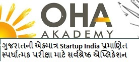 Useful Study Material By OHA Academy