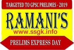 GPSC Prelims Exam 2019 Day 7 Ramani Institute