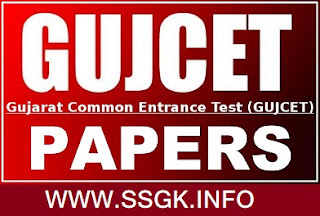 GUJCET BIOLOGY SUBJECT ALL OLD YEAR PAPERS
