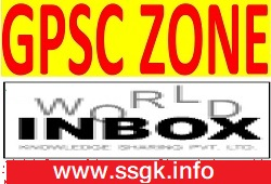 GPSC Zone By World Inbox (18/04/2019 To 22/04/2019)