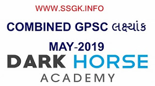 COMBINED GPSC FEB TO MAY 2019 BY DARK HORSE ACADEMY