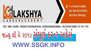 CURRENT AFFAIR JANUARY TO MAY BY LAKSHYA ACADEMY