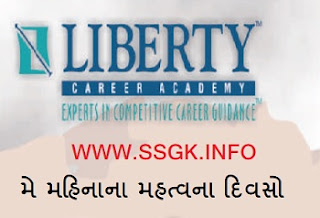 IMPORTANT DAY OF MAY BY LIBERTY ACADEMY