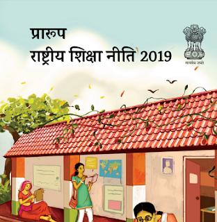National Education Policy-2019 (English and Hindi Language)