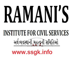ECONOMICAL IMP COMMITTEES BY RAMANI INSTITUTE