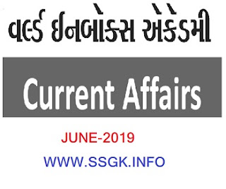 CURRENT AFFAIRS JUNE 2019 BY WORLD INBOX
