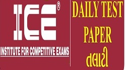 BINSACHIVALAY ALL PAPERS 1 TO 93 BY ICE RAJKOT