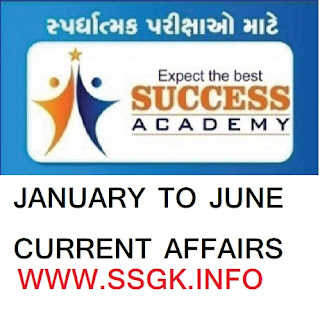 CURRENT AFFAIRS JAN-19 TO JUN-19 BY SUCCESS ACADEMY