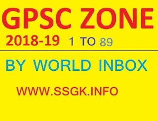 WORLD INBOX GPSC ZONE 1 TO 89