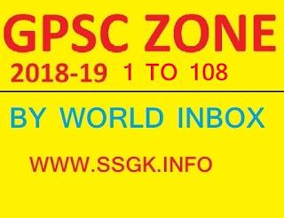 WORLD INBOX GPSC ZONE 1 TO 108
