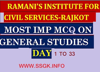 GENERAL STUDIES IMP MCQ DAY 1 TO 33 BY RAMANI INSTITUTE