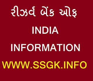 INFORMATION ABOUT RESERVE BANK OF INDIA