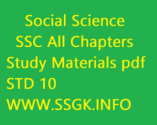 Social Science SSC All Chapters Study Materials pdf