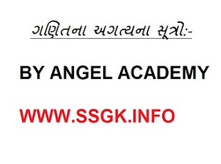 MATHS IMPORTANT SUTRO BY ANGEL ACADEMY