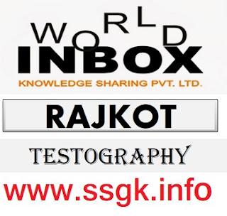 WORLD INBOX AUGUST TESTOGRAPHY
