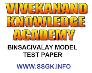 BINSACHIVALAY TEST PAPER BY VIVEKANAND ACADEMY