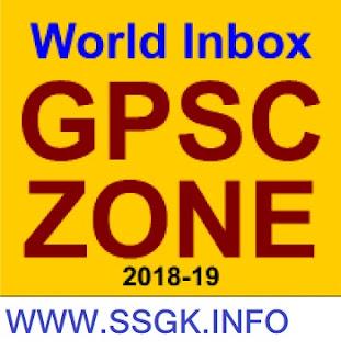 WORLD INBOX GPSC ZONE 1 TO 179